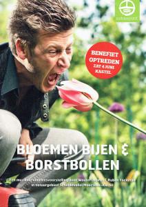 Wouter Deprez, Ruben Focketyn